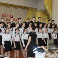 битва хоров 2016 (3)