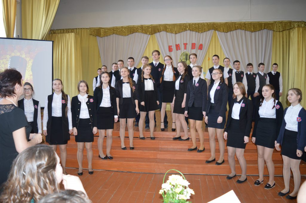 Битва хоров 2017 в вохтожской школе