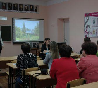 seminar15