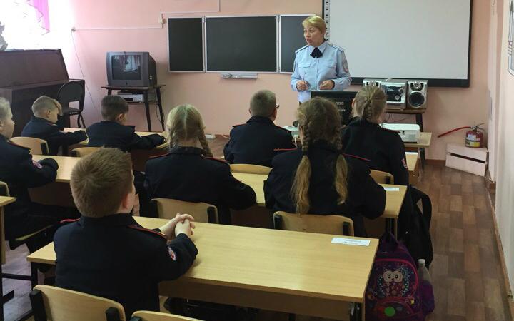 Встреча учеников 5 в класса вохтожской школы с с сотрудниками МВД