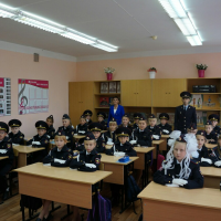 class foto1
