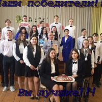 Gran-pri_Khor_10_klassa